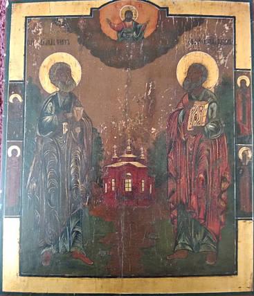 Икона Св. Пётр и Павел XIX век, фото 2