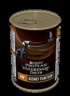 Purina (Пурина) Veterinary Diets NF Лечебный корм для собак при хронической почечной недостаточности 400 г
