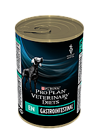 Purina (Пурина) Veterinary Diets EN Gastroenteric Лечебный корм для собак c заболеваниями ЖКТ 400 г