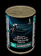 Purina (Пурина) VD EN Gastroenteric Лечебный корм для собак c заболеваниями ЖКТ 400 г