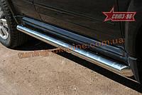Пороги труба d 76 (компл. 2 шт) Союз 96 на Great Wall Hover 2008-2010