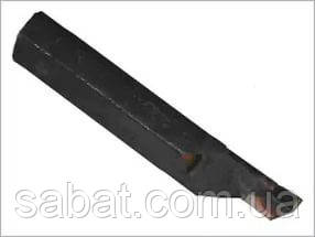 Різець відрізний токарний Т15К6 25х16х140
