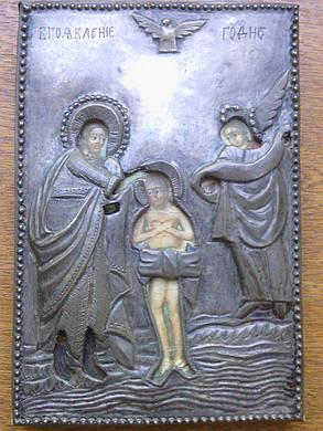 Икона Богоявление Господне  XIX век, фото 2