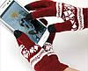 Модные перчатки для смартфона