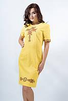Приталенное платье с вышивкой «Изысканность» желтого цвета, фото 1