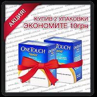 "Набор тест-полосок ""One Touch Verio IQ"" 2 уп. (100 шт.)"