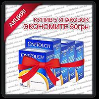 "Набор тест-полосок ""One Touch Verio IQ"" 5 уп. (250 шт.)"