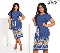 Стильное красивое платье с вышивкой  большого размера до 56-го