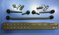Трапеция рулевая ВАЗ 2121 комплект (тяги, наконечники) (пр-во Авто Експо)