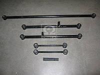 Штанги реактивные 2101-2107,2121,2123(комплект 5 шт.)(тяги), 22097/RK-LA2101(пр-во AURORA, Украина)