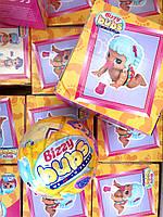 Пупсик Bizzy Bubs в шаре- сюрприз