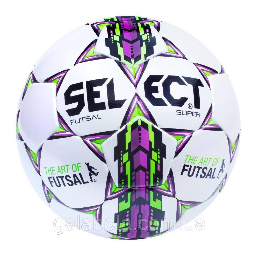 Мяч для футзала (мини-футбола) SELECT SUPER (размер 4)