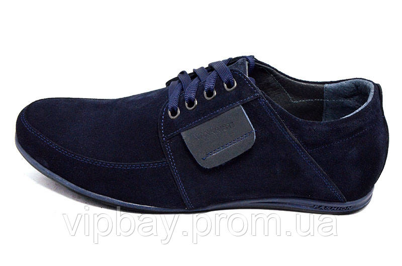 Туфли замшевые Van Kristi 210 KN Blue