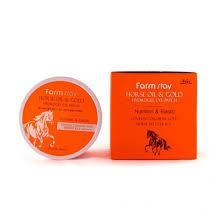 Гидрогелевые патчи FarmStay Horse Oil & Gold Hydrogel Eye Patch, 60шт