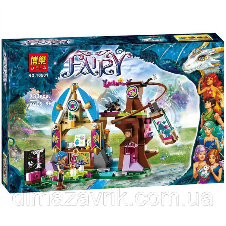"Конструктор Bela Fairy 10501 (Аналог Lego Elves 41173) ""Школа драконов"" 233 детали"