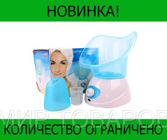 Косметическая паровая сауна для лица Benice BNS-016!Розница и Опт
