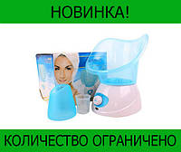 Косметическая паровая сауна для лица Benice BNS-016!Розница и Опт, фото 1