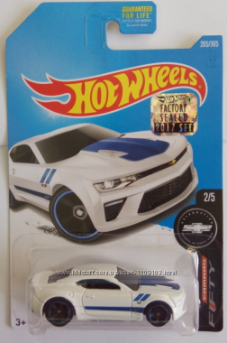 Машинка Hot Wheels '16 Camaro SS