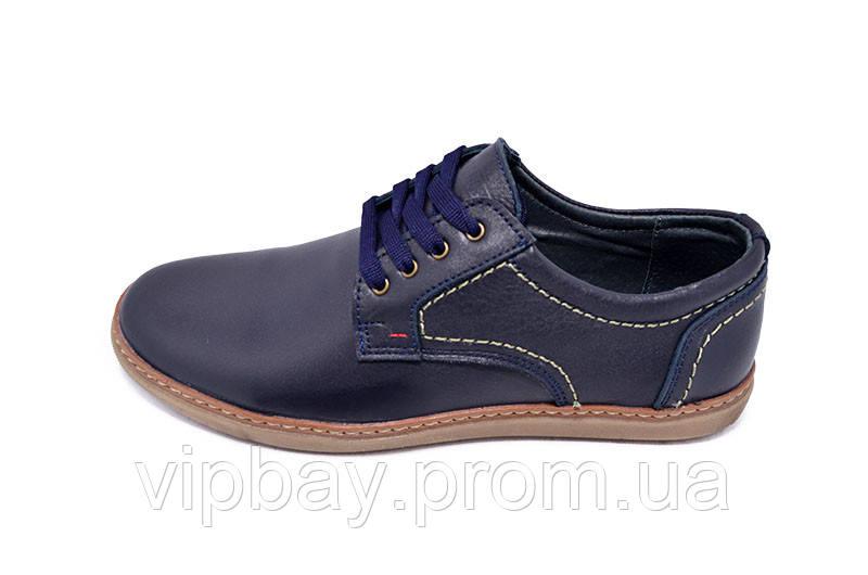 Туфли кожаные Multi-Shoes REY Blue