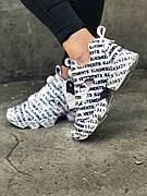 Женские кроссовки в стиле Reebok Insta Pump Fury x Vetements White