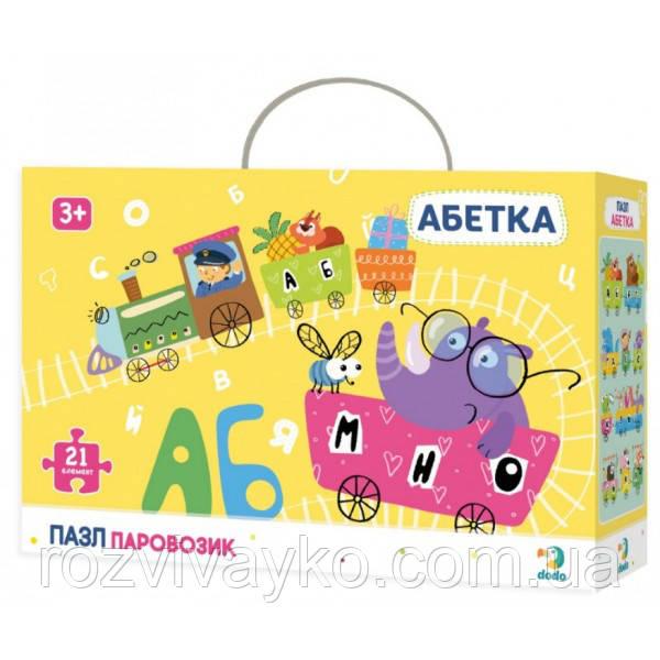 Картонные пазлы Азбука Паровозик / Абетка паровозик / Алфавит / Поїзд  (100 дет.), Додо / Dodo