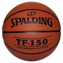 Spalding NBA TF-150 Outdoor Fiba Logo  029321835726