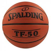 Spalding NBA TF-50  73852Z