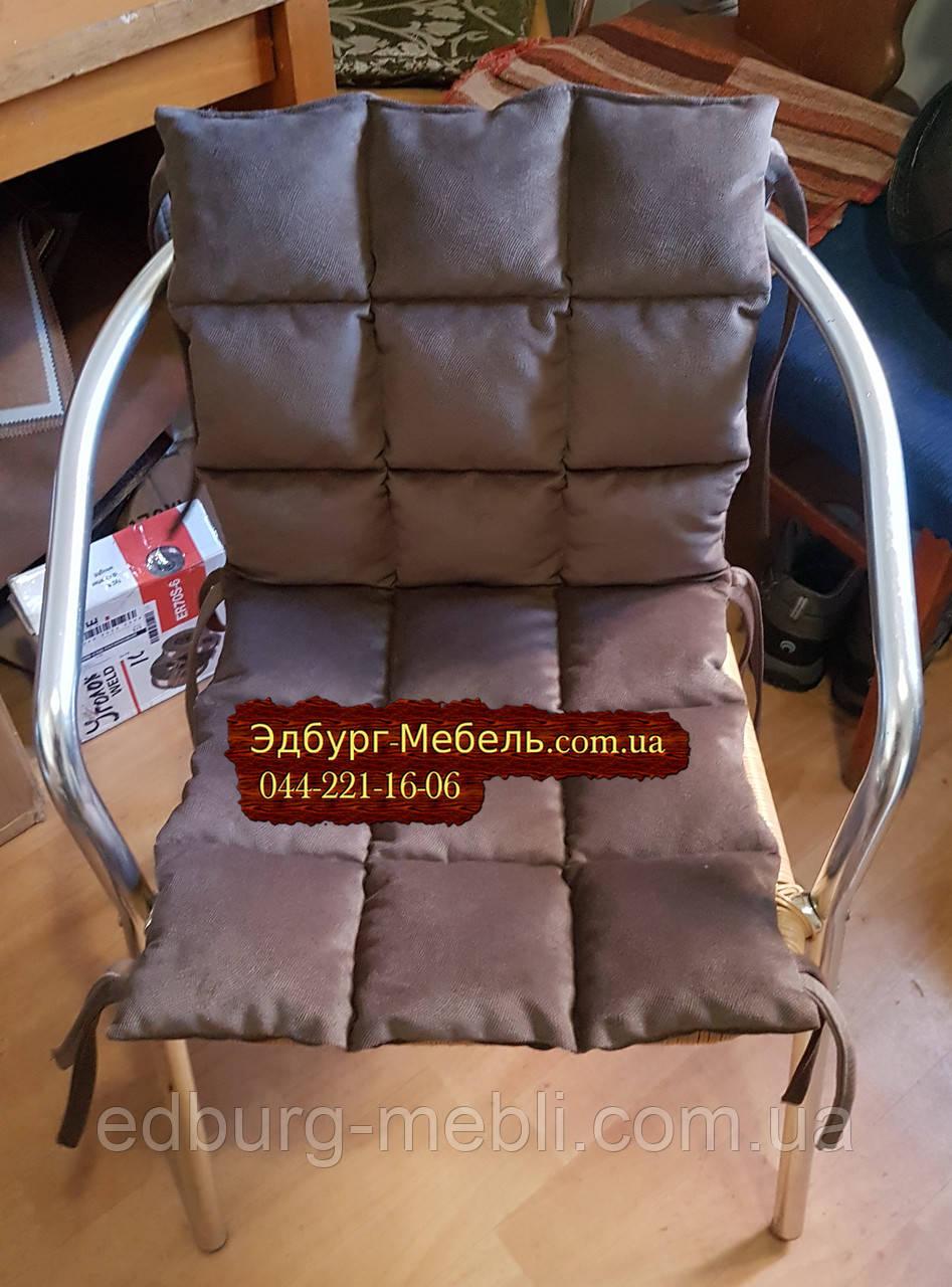 Подушка на садовый стул