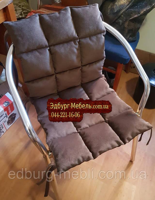 Подушка на садовий стілець