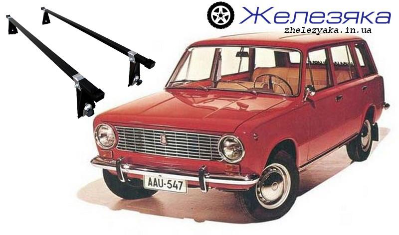 """Багажник на крышу ВАЗ 2102 """"UNI"""" (140 см) """"Эконом"""""""