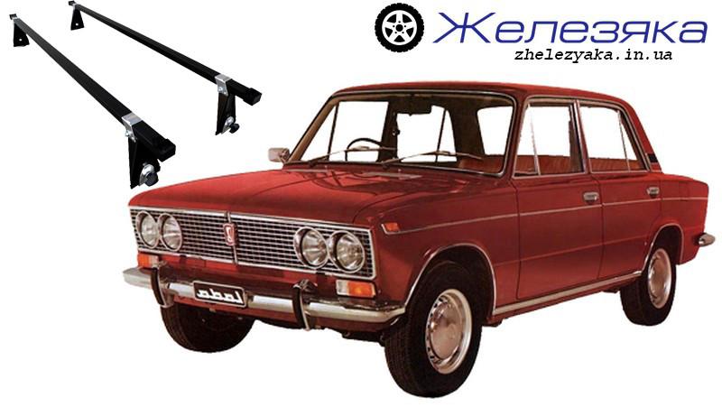"""Багажник на крышу ВАЗ 2103 """"UNI"""" (140 см) """"Эконом"""""""
