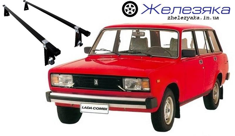 """Багажник на крышу ВАЗ 2104 """"UNI"""" (140 см) """"Эконом"""""""