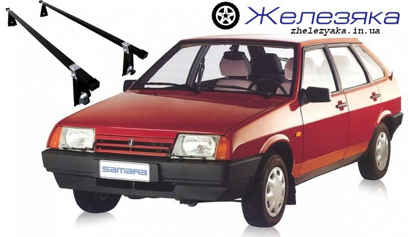 """Багажник на крышу ВАЗ 2109 """"UNI"""" (128 см) """"Эконом"""""""