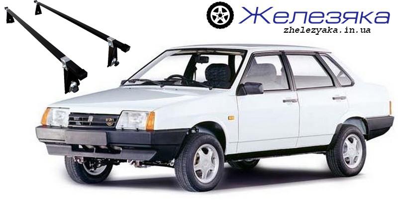 """Багажник на крышу ВАЗ 21099 """"UNI"""" (128 см) """"Эконом"""""""