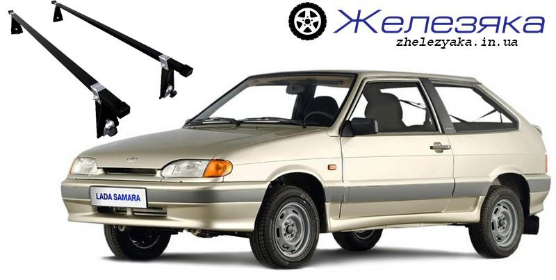 """Багажник на крышу ВАЗ 2113 """"UNI"""" (128 см) """"Эконом"""""""