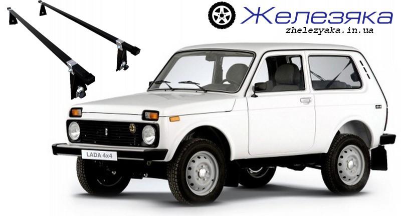 "Багажник на крышу ВАЗ НИВА ""UNI"" (140 см) ""Эконом"""