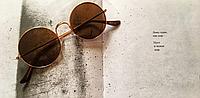Круглые коричневые солнцезащитные очки унисекс