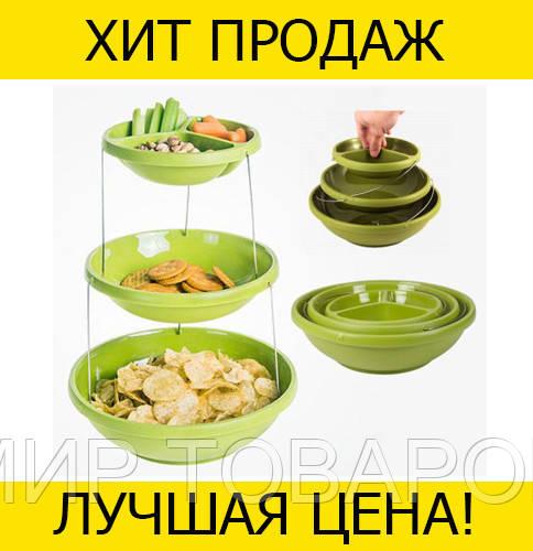Складная ваза Twistfold Party Bowls