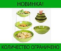 Складная ваза Twistfold Party Bowls!Розница и Опт, фото 1