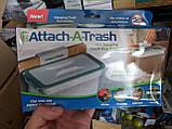 Держатель для мусорных пакетов навесной Attach-A-Trash с крышкой, фото 6