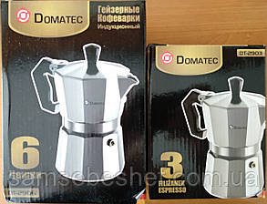 Гейзерная кофеварка Domotec 3 чашки, DT-2903