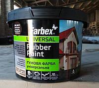 "Краска для шифера ТМ ""Farbex"" резиновая белая  1,2 кг"