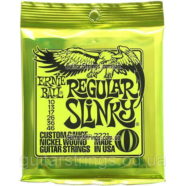 Струны Ernie Ball 2221 Regular Slinky 10-46