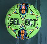 Мяч для футзала (мини-футбола) SELECT MASTER (размер 4), фото 2