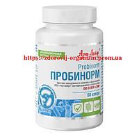 Пробинорм Высокоэффективный комплекс бифидо- и лактобактерий 45 капсул