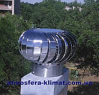 Крышный вентилятор (Турбодефлектор) 300
