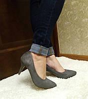 Туфли серые на низком каблуке