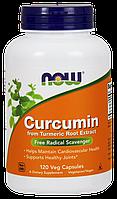 Куркумин / Curcumin - 665 mg 120 Veg Capsules