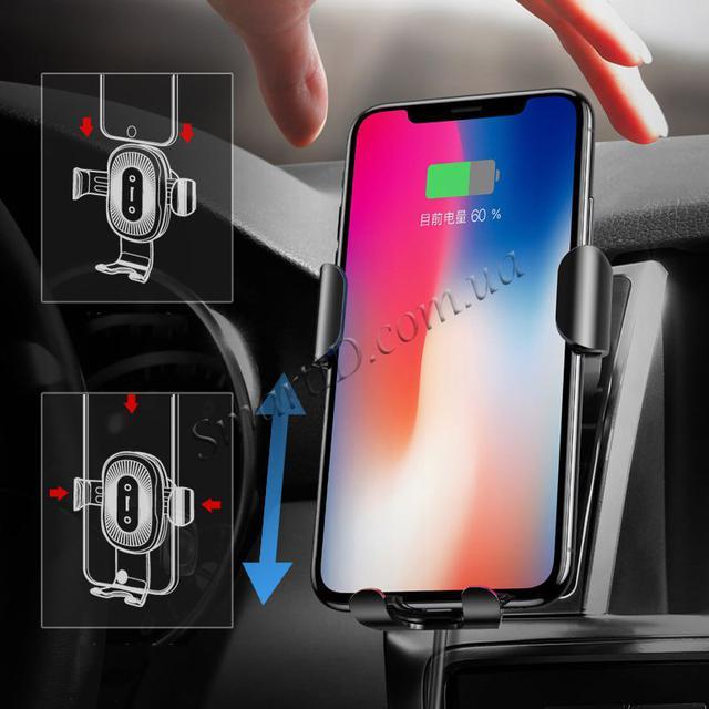 Универсальный автомобильный держатель для телефона c беспроводным зарядным устройством QI Baseus 10W WXYL-0S (Серебристое)