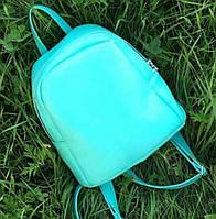Стильный женский рюкзак маленький бирюзовый -ментол эко-кожа ЕСТЬ РАЗНЫЕ ЦВЕТА, фото 1